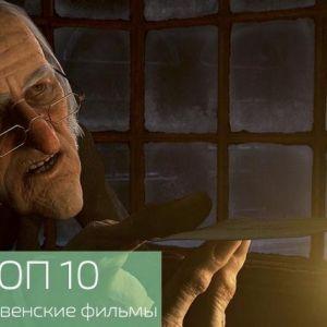 Топ 10: кращі різдвяні фільми