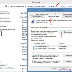 Що робити якщо файл openal32.dll на комп`ютері відсутня