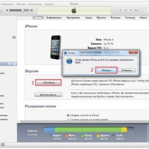Оновлення та перепрошивка (по) iphone, ipad і ipod touch
