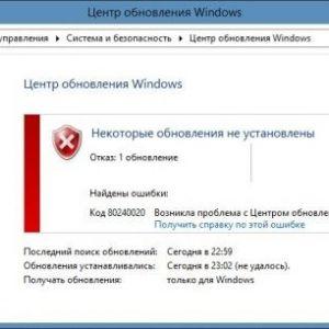 Помилка оновлення windows 80240020