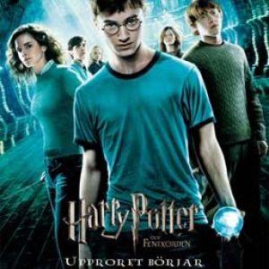 Гаррі поттер і орден фенікса / harry potter and the order of the phoenix
