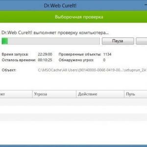 Завантажити антивірус dr web cureit