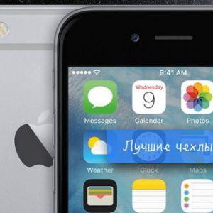 Топ 10: кращі чохли для iphone 6